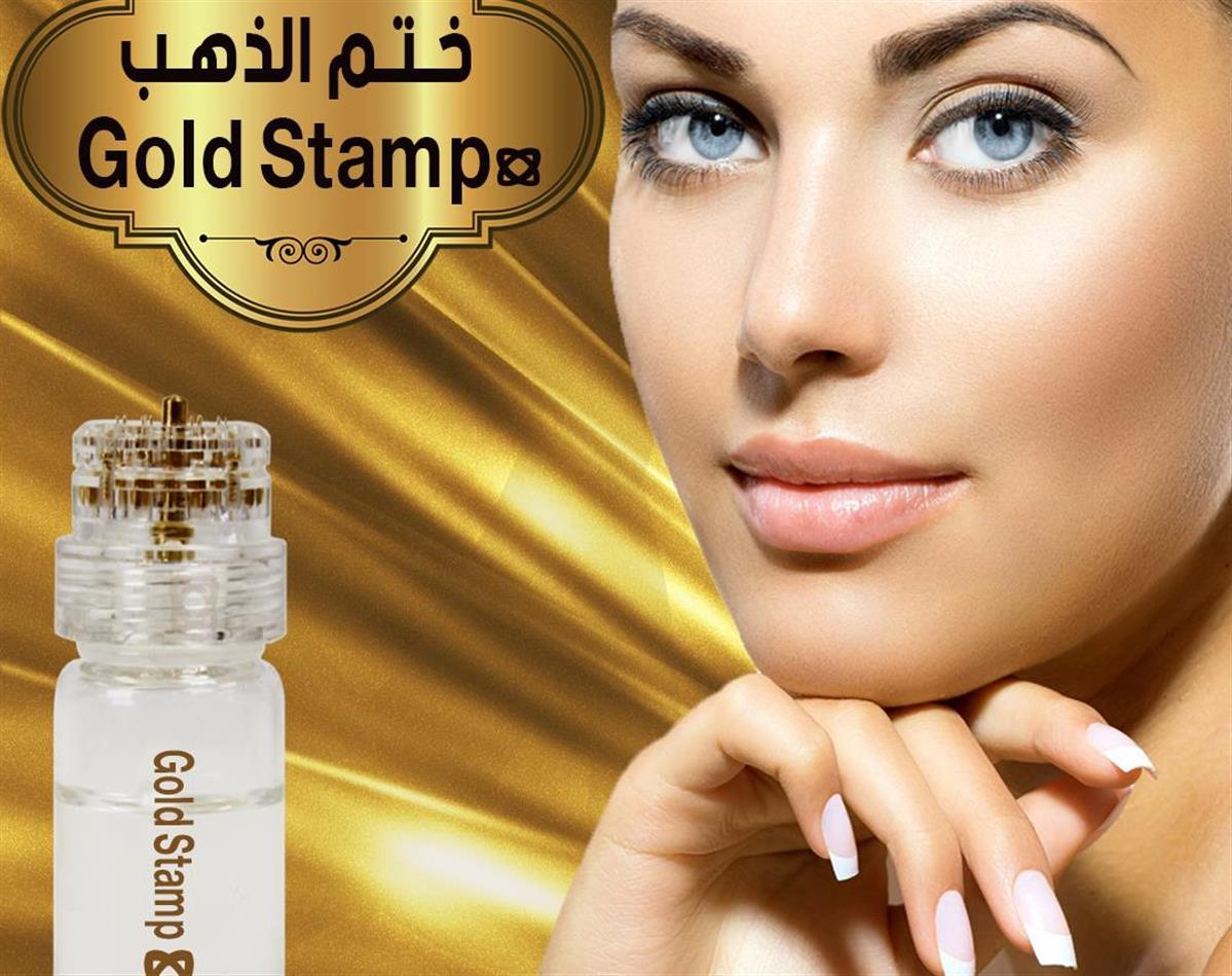 العلاج ختم الذهب gold stamp للبشرة مركز اوركيد الطبي الشارقة الامارات